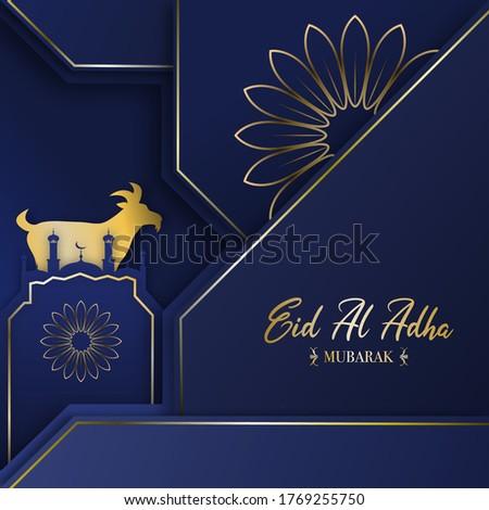 eid al adha islamic background