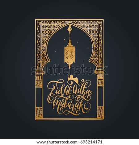 Eid al-Adha Mubarak calligraphic inscription translated into English as Feast of the Sacrifice. Hand sketched oriental arch and lamp. Vector hand written text with islamic holiday symbols.