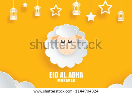 eid al adha mubarak celebration