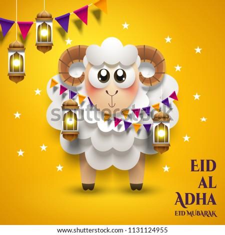 Eid al-Adha Mubarak design. The sacrifice a ram or white and black sheep. Paper cut style. Fanoos lantern decoration.