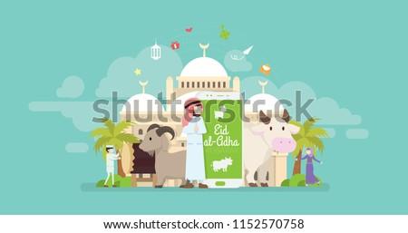 stock-vector-eid-al-adha-mubarak-online-greeting-card-tiny-people-character-concept-vector-illustration