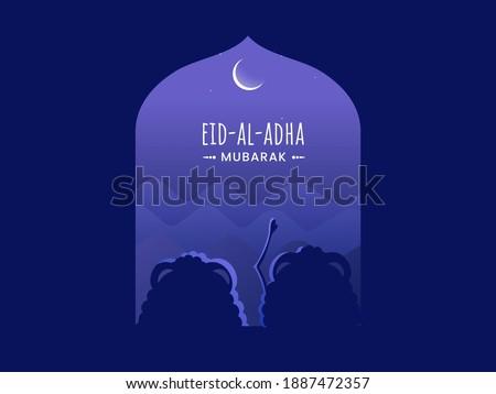 eid al adha mubarak text with