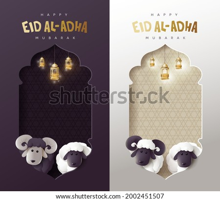 Eid Al Adha Mubarak the celebration of Muslim community festival islamic border with sheep and copy space