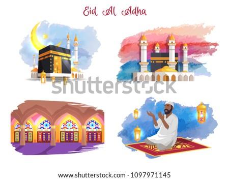 eid al adha muslim holiday