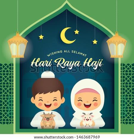 Eid al-Adha or Hari Raya Haji, the Festival of the Sacrifice. Cute cartoon muslim with cow & goat, fanoos lantern, mosque & window frame. Kurban Bayrami in flat vector illustration.