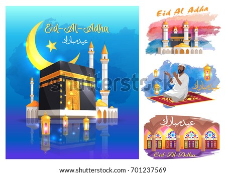 Eid Al Adha posters with mosques, praying muslim man set of vector illustrations on religious theme, eid-al-adha concept