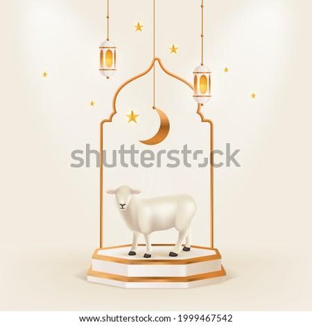 eid al adha square banner with realistic sheep, podium, lantern, and crescent moon. idul adha banner