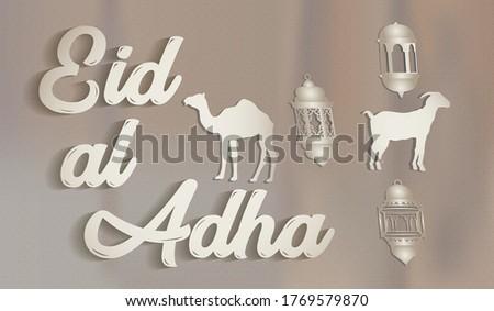 eid al adha text on beige color