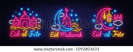 Eid-Al-Fitr festive card collection design template in modern trend style. Neon style, Islamic and Arabic background for the holiday of the Muslim community. Ramadan Kareem Light banner. Vector