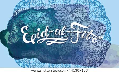 Fantastic Idul Fitri Eid Al-Fitr Decorations - stock-vector-eid-al-fitr-invitation-card-business-card-with-mandala-design-element-ramadan-graphic-background-441307153  Collection_563454 .jpg