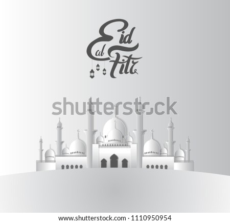 Eid al Fitr islamic design with mosque papercut style background. vector illustration for holy month ramadan celebration.
