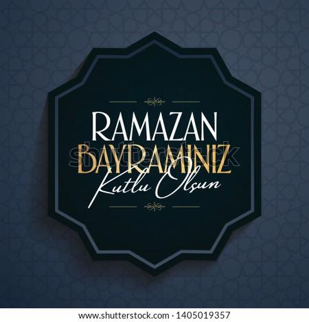 Eid al-Fitr Mubarak Islamic Feast Greetings (Turkish: Ramazan Bayraminiz Kutlu Olsun) Holy month of muslim community Ramazan. Billboard, Poster, Social Media, Greeting Card template.