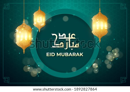 eid background with frame and calligraphy arabic text of eid mubarak