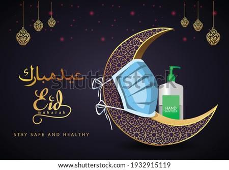 eid feast - Vector pattern abstract illustration crescent in mask and sanitizer. coronavirus, covid-19 concept - Symbol holy month of Ramadan Kareem, Eid Mubarak (Arabic translation: Eid Mubarak)