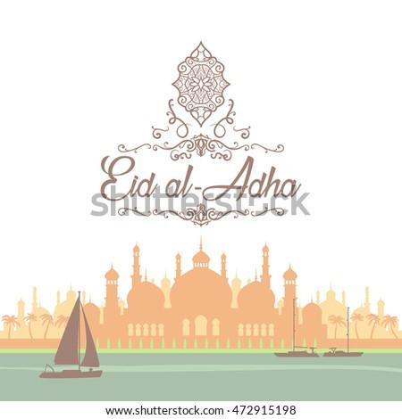 Eid greetings in arabic script an islamic greeting card for eid al eid greetings in arabic script an islamic greeting card for eid al adha vector m4hsunfo