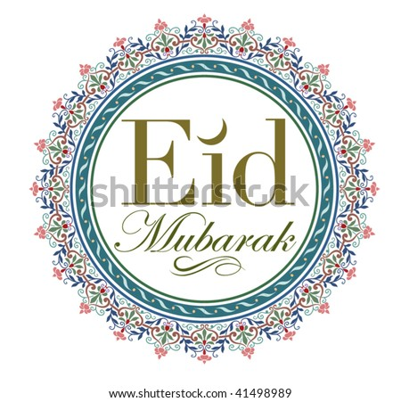 Eid greetings in english script. Translated from arabic as 'Eid wishes'