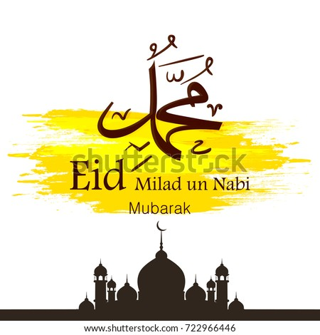 Eid Milad Un Nabi design, Vector Illustration.