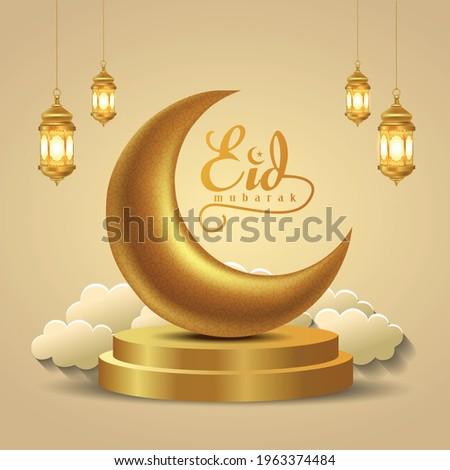 Eid Mubarak and Ramadan Kareem greetings. golden lantern hanging and half moon golden background .vector illustration design
