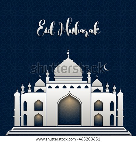 Eid mubarak arabic calligraphy eid ul adha beautiful greeting card eid mubarak arabic calligraphy eid ul adha beautiful greeting card eid ul adha eid al adha m4hsunfo