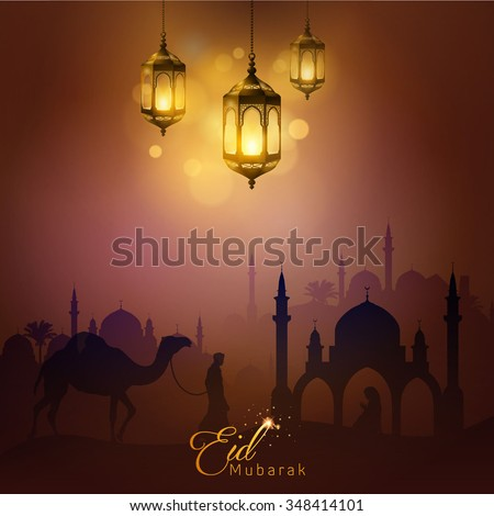 Eid Mubarak arabic lamp and mosque silhouette greeting card background - Translation of text : Eid Mubarak - Blessed festival
