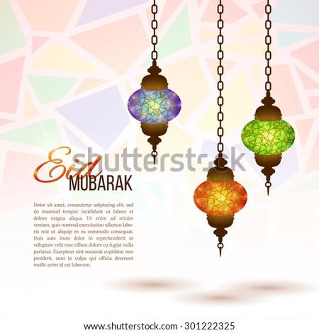 eid mubarak background eid