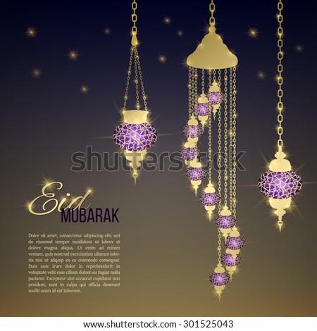 Eid Mubarak background. Eid Mubarak - traditional Muslim greeting. Shining glass lanterns. Festive hanging Arabic lamps. Decorations for greeting or invitation card. Vector #301525043