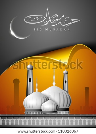 Eid Mubarak background with Mosque or Masjid and Arabic Islamic text Eid Mubarak. EPS 10.