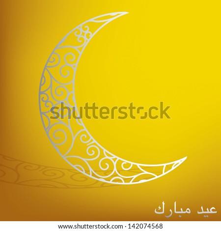 Eid Mubarak (Blessed Eid) filigree moon card in vector format.