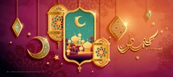 Eid mubarak calligraphy which means happy holiday, mosque in the desert decorations hanging in the air