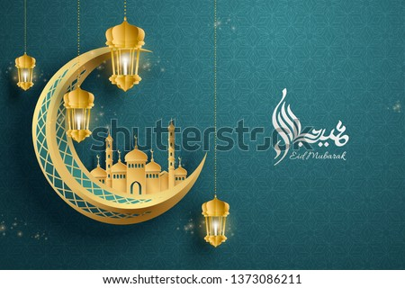 Eid mubarak calligraphy with mosque upon moon on turquoise background, happy holiday written in Arabic words