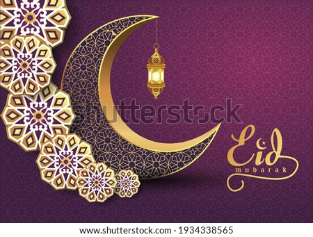 Eid mubarak calligraphy with round ornament upon moon on magenta background,vector illustration