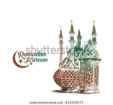 Eid Mubarak celebration- calligraphy stylish lettering Ramadan Kareem text with mosque. Vector illustration.