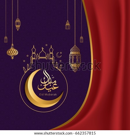 Eid Mubarak Design Background. Vector illustration for Greeting card, poster and banner #662357815