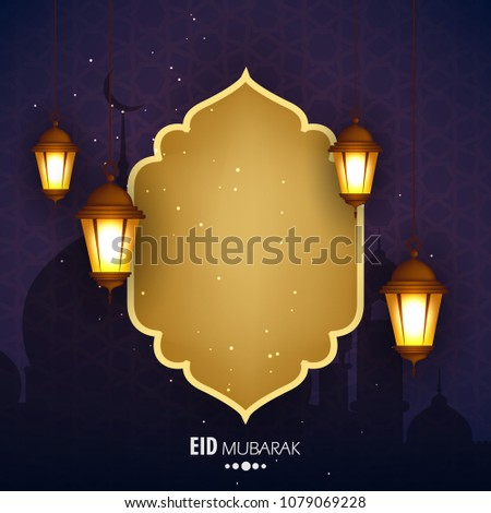 Eid Mubarak Design, Vector Illustration.