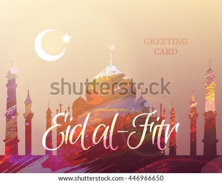 Eid mubarak watercolor background with mosque silhouette download eid mubarak eid al fitr muslim traditional holiday muslim community festival celebration m4hsunfo