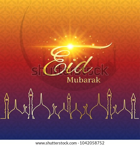 Eid Mubarak festival or Eid Al Fitr Template Design Background.Holy Day for Muslim and Islamic People.Suitable for poster, banner, campaign, and greeting card.Vector Illustration - Shutterstock ID 1042058752