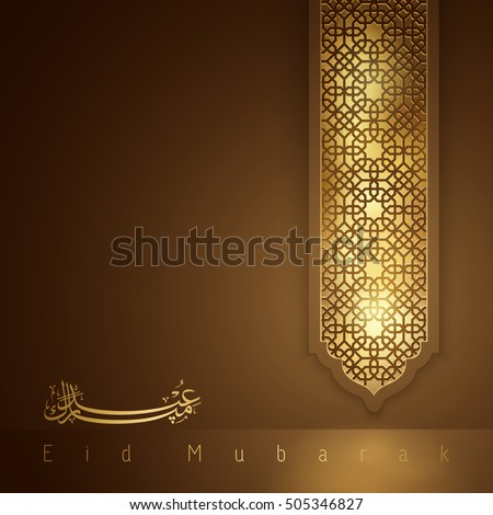 Eid Mubarak glow arabic pattern window greeting card background