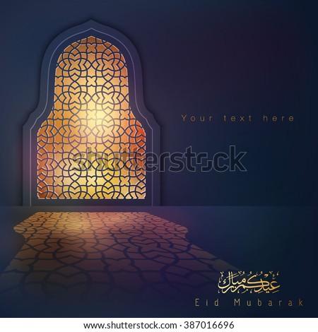 Eid Mubarak greeting background shine geometric pattern window - Translation of text : Eid Mubarak - Blessed festival