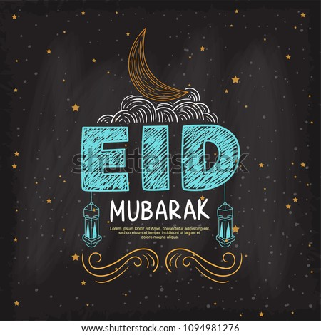 Eid Mubarak greeting beautiful lettering hand drawing on the chalk board background