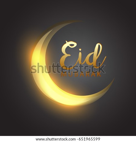 Eid Mubarak Greeting Card Design With Glowing Moon On Shiny Background. #651965599