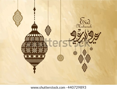 Popular Moon Star Light Eid Al-Fitr Decorations - stock-vector-eid-mubarak-greeting-card-eid-said-eid-al-fitr-eid-al-adha-eid-al-adha-the-arabic-calligraphy-440729893  Snapshot_386739 .jpg