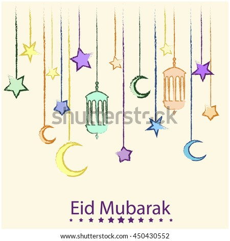 Eid mubarak greeting card or background. vector illustration.