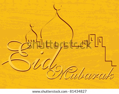 eid mubarak greeting card, vector illustration