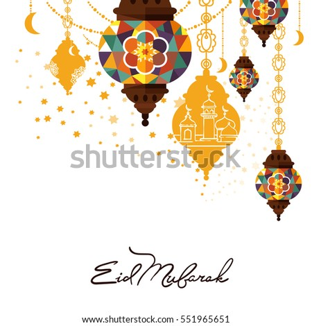 Eid Mubarak greeting card vector illustration. Muslim festival celebration poster, islamic holiday poster with arabic style calligraphy lettering. Eid Mubarak traditional holy holiday such as Ramadan.