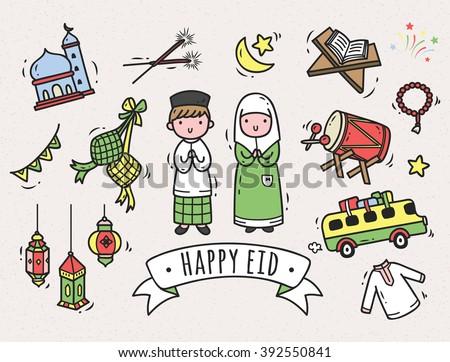 eid mubarak  idul fitri doodle