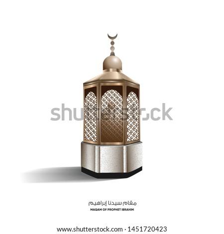 Eid Mubarak in Realistic Maqam Ibrahim or station of Ibrahim isolated in Kaaba Al Haram Mosque in mecca Saudi Arabia - for Ramadan Kareem And Hajj - Arafat Mountain pilgrimage