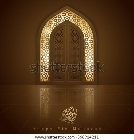 Eid Mubarak Islamic design mosque door for greeting background