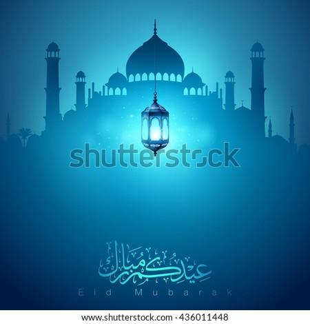 Eid Mubarak islamic greeting banner design background - Translation of text : Eid Mubarak - Blessed festival
