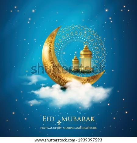 Eid mubarak islamic greeting card , poster,  banner design, vector illustration