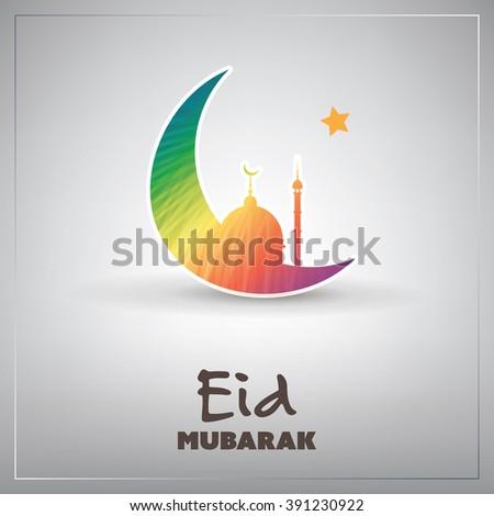 Eid Mubarak - Moon in the Sky - Greeting Card for Muslim Community Festival - Shutterstock ID 391230922